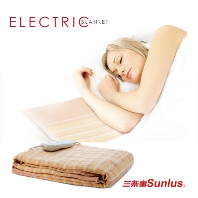 Sunlus 可水洗輕薄雙人電熱毯-SP2702