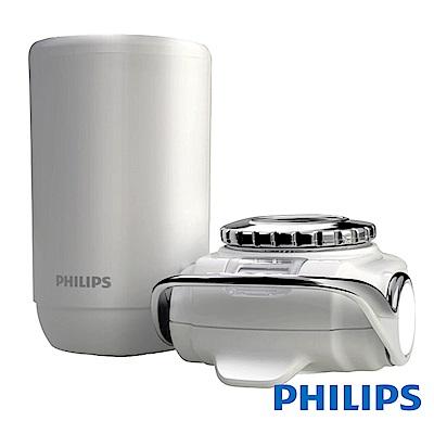 飛利浦超濾龍頭式淨水器 WP3834(快速到貨)