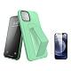 [買手機殼送保護貼] iPhone 12 支架 手機殼 -綠色 贈 手機 保護貼-綠色*1/贈透明貼*1 product thumbnail 1