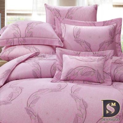 岱思夢  加大  60支八件式天絲床罩組  莉伯頓