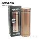 AWANA摩登陶瓷廣口瓶270ml-金色 product thumbnail 1