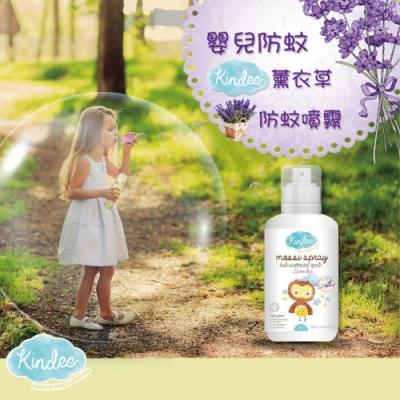 【Kindee金蝶】幼兒薰衣草植物精油驅蚊噴霧60ml(1歲以上)