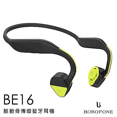 BOROFONE BE16 脈動骨傳導藍牙耳機
