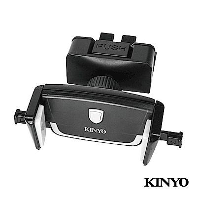 KINYO卡扣式CD槽車夾CH065