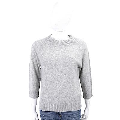 MARELLA 坑條織紋淺灰色喀什米爾針織羊毛衫