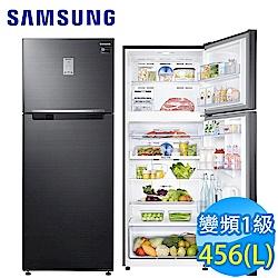 SAMSUNG三星 456L 1級變頻2門電冰箱 RT46K6239BS/TW