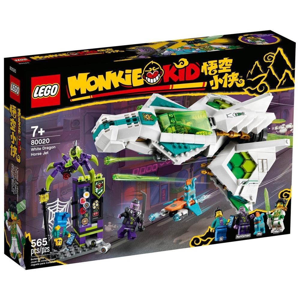 樂高LEGO 悟空小俠系列 - LT80020 白龍馬玉鱗噴射機