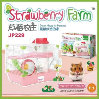JOLLY - 鼠鼠的夢想家-草莓農莊-JP229(小鼠/倉鼠籠)