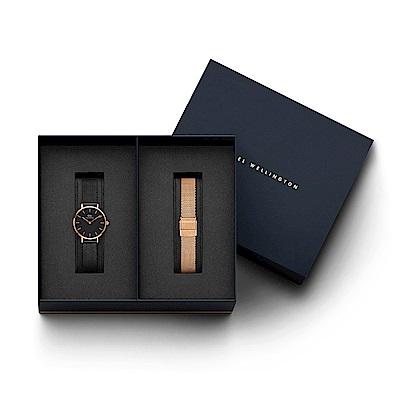 DW手錶 官方旗艦店 28mm米蘭錶+香檳金米蘭編織錶帶(編號15)
