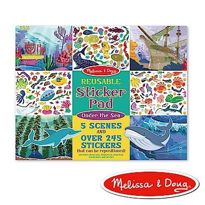 美國瑪莉莎 Melissa & Doug 貼紙簿 - 可重複貼紙 - 海底世界