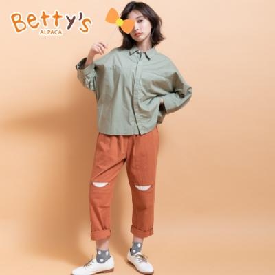 betty's貝蒂思 鬆緊腰圍休閒哈倫褲(深桔色)