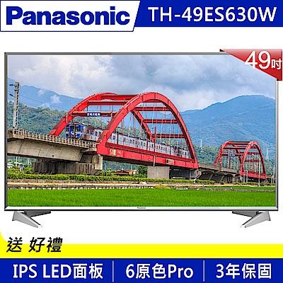 Panasonic國際 49吋 FHD 連網 6原色液晶電視 TH-49ES630W