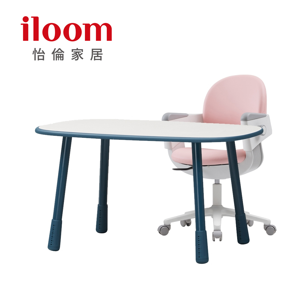 【iloom怡倫】Ringo-i 一秒收心固定型成長椅(輕柔甜粉+1200型三段式藍長方桌