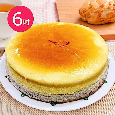 樂活e棧-父親節造型蛋糕-香芋愛到泥乳酪蛋糕(6吋/顆,共2顆)