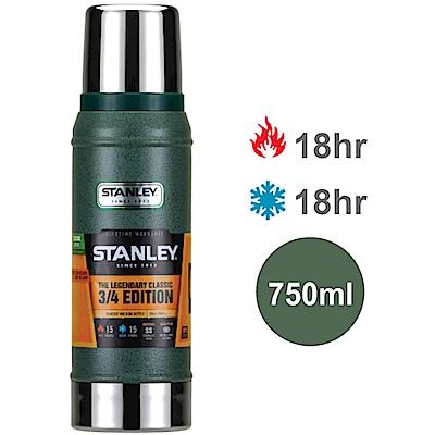 美國Stanley 經典系列真空保溫保冷瓶750ML-錘紋綠
