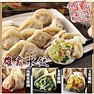 蔥阿伯 雄霸水餃-任選(4包200顆)