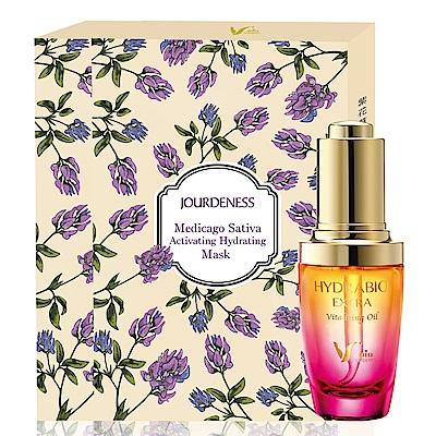 佐登妮絲 玫瑰晶萃晶華油30ml+紫花苜蓿活妍保濕面膜2盒(5片/盒)