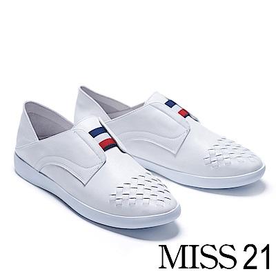 休閒鞋 MISS 21 簡約隨性兩穿鬆緊帶厚底休閒鞋-白