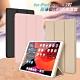 AISURE for iPad 2019 10.2吋豪華個性三折保護套 product thumbnail 1