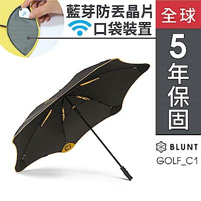 BLUNT GOLF C1 高爾夫球傘碳纖骨架 糖果黃