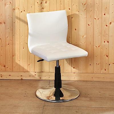 BuyJM 白海馬曲線皮革休閒椅/洽談椅/餐椅-免組