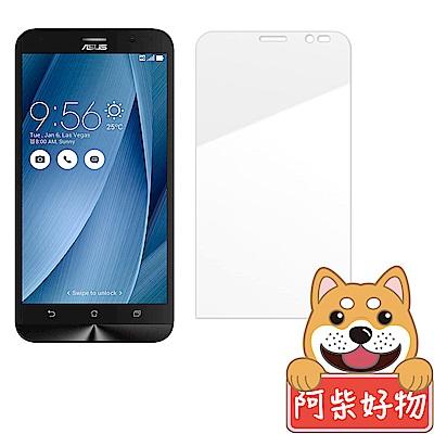 阿柴好物 ASUS ZenFone Go TV ZB551KL 非滿版 9H鋼化玻璃貼