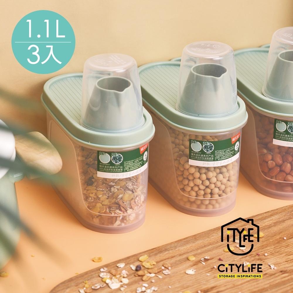 新加坡CITYLIFE 奈米抗菌PP漏斗式雜糧穀物儲米桶(附量杯)-1.1L-3入