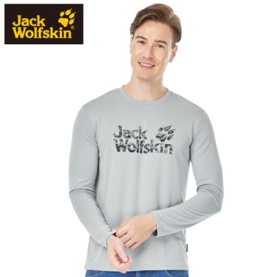 【Jack wolfskin 飛狼】男 竹碳溫控 圓領長袖排汗衣 T桖 『淺灰』