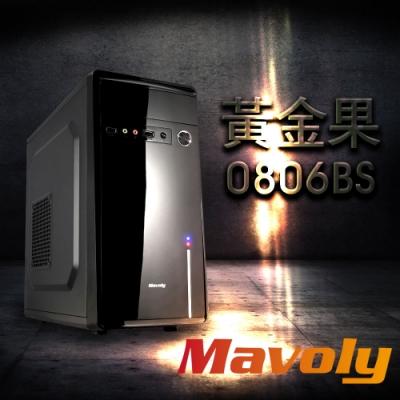 Mavoly 松聖 黃金果 (黑) micro-ATX機箱 電腦機殼