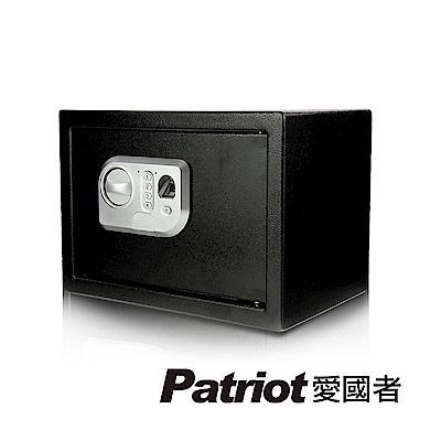 愛國者指紋型電子密碼保險箱 25ZQ-8H