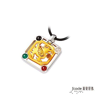 J'code真愛密碼 五行貔貅黃金/純銀/水晶女墜子 送項鍊