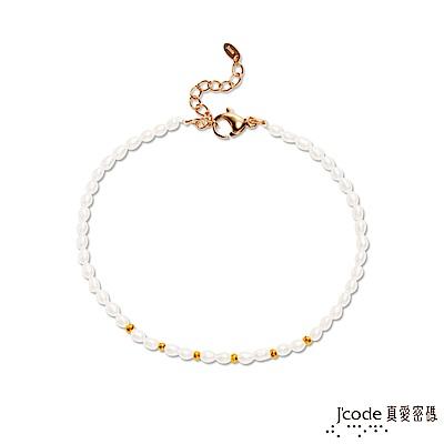 J'code真愛密碼 米粒黃金/天然珍珠手鍊-大珠單鍊款