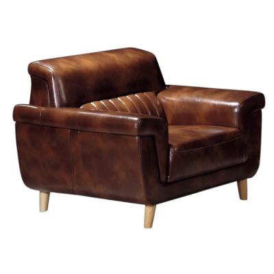 文創集 西達美式風皮革單人座沙發椅-100x88x83cm免組