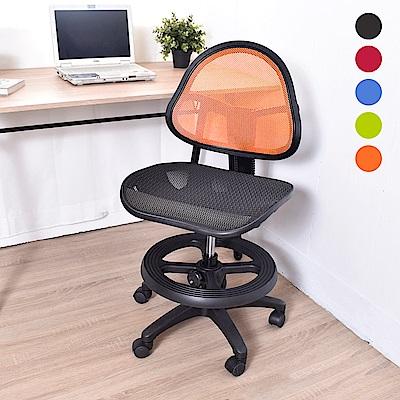 小道尼二代全網透氣兒童椅/電腦椅/辦公椅-附腳踏圈(5色)