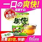 fitizen 梅便秘方1盒+5包 (共20包)