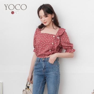 東京著衣-YOCO 浪漫優雅點點方領荷葉邊珍珠釦雪紡襯衫-S.M.L(共二色)