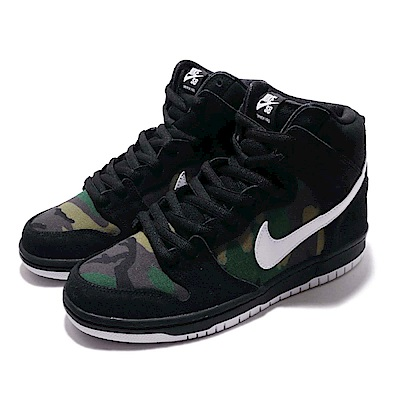 Nike 滑板鞋 Dunk High PRO 男鞋