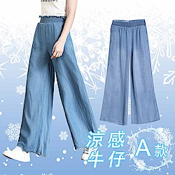 初色  鬆緊腰寬鬆纖瘦寬褲-淺藍-(M-2XL可選)