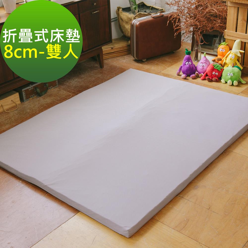 La Veda 加厚型可折疊式高彈力棉床墊8cm-雙人