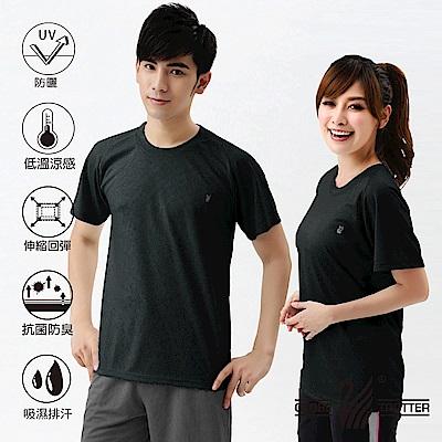 【遊遍天下】MIT中性款涼感吸濕排汗圓領衫S0706黑色
