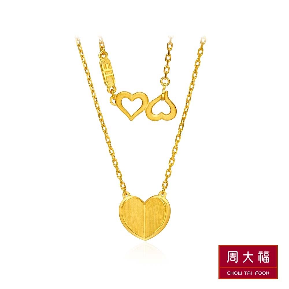 周大福 幾合立體黃金愛心項練_計價黃金(18吋)