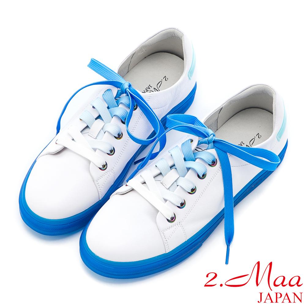 2.Maa 可愛撞色綁帶果凍牛皮小白鞋 - 藍