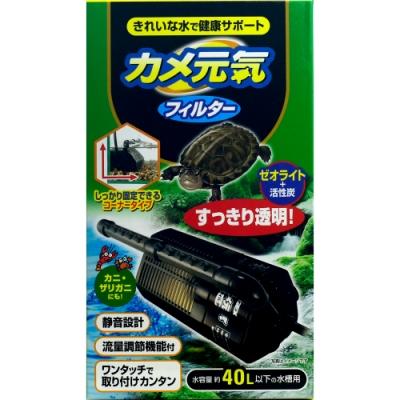 GEX》烏龜專用過濾器 靜音設計 40L以下水缸適用