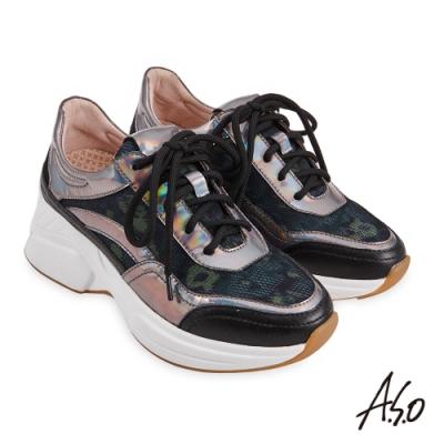 A.S.O  超能耐時尚豹紋閃色皮料綁帶休閒鞋-墨綠