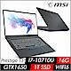 MSI微星 Prestige 15-254TW 15吋輕薄創作者筆電(i7-10710U/16G/1T SSD/GTX1650-4G/Win10 product thumbnail 1