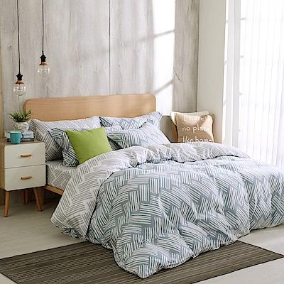鴻宇 雙人加大床包兩用被套組 天絲300織 米克諾斯 台灣製