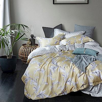 Lily Royal 60支頂級天絲 四件式兩用被床包組 雙人 傾睞