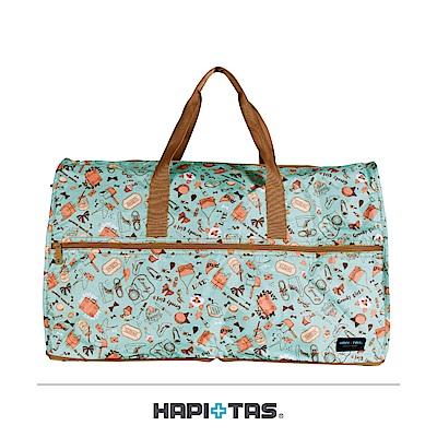 日本HAPI+TAS 大摺疊旅行袋 薄荷綠女孩小物