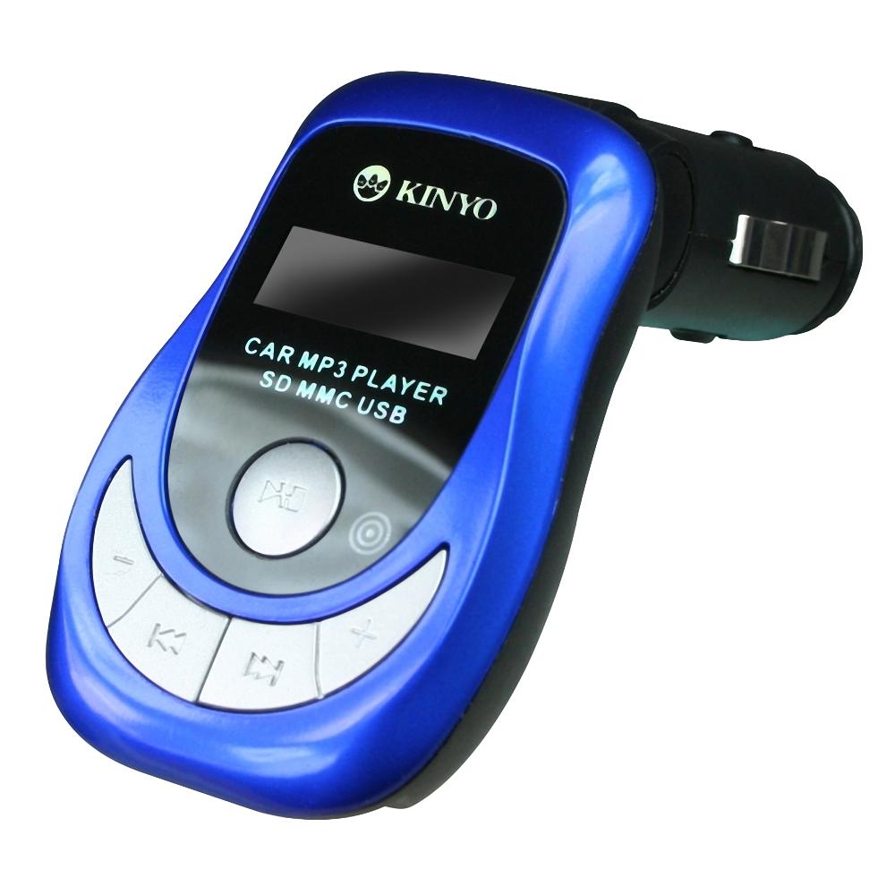 藍精靈車用無線遙控FM轉換器(AD-55)