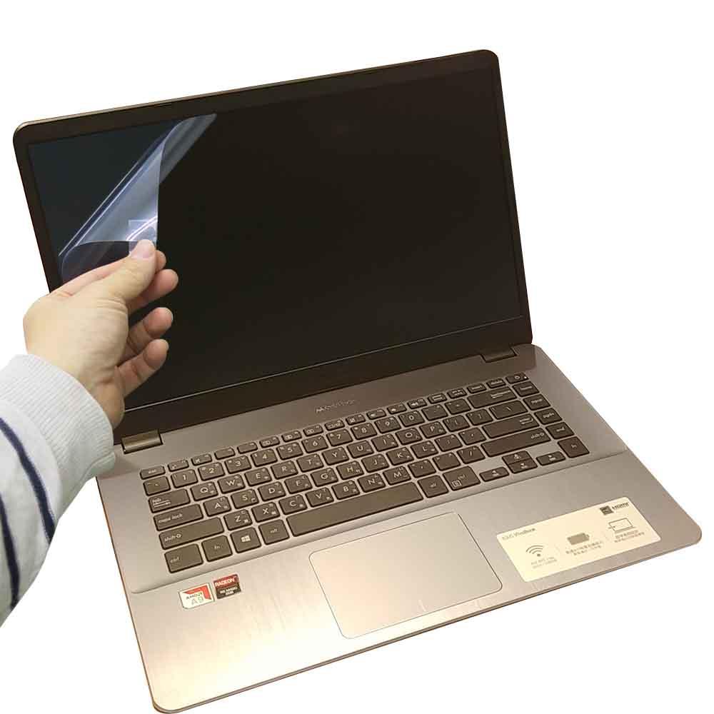 EZstick ASUS X505 X505BP 專用 螢幕保護貼